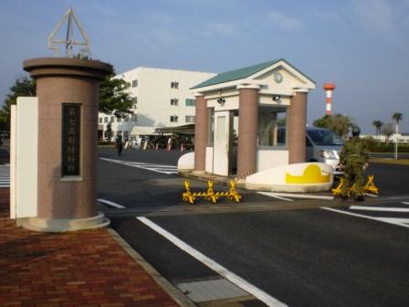 陸上自衛隊竹松駐屯地正門。普通はこんな写真撮ったら職務質問されると思う。