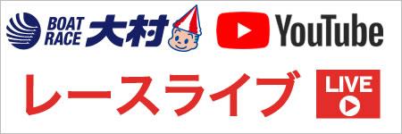 無料 競艇 ライブ 中継 BOAT RACE BB - JLC