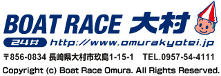 Copyright (c) Boat Race Omura. All Rights Reserved.